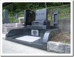 想いのお墓づくり(2008.7)