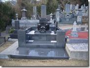 和型墓石 (16)