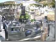 和型墓石 (18)