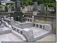 和型墓石 (19)
