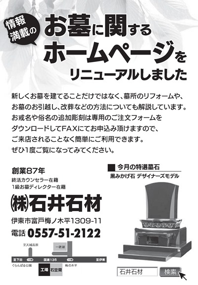 RFWDC75001
