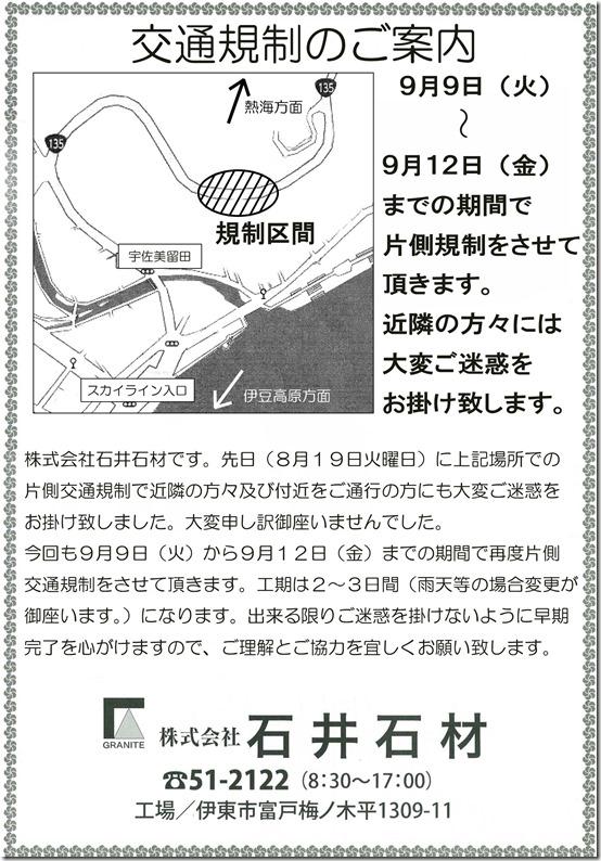 RFWF178001