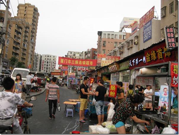 中国検品 (5)