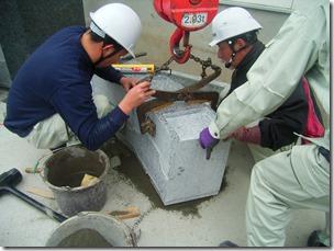 津波記憶石 施工 (1)