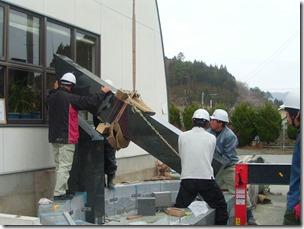 津波記憶石 施工 (2)