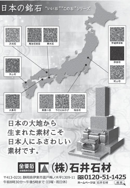 RFWEA90001