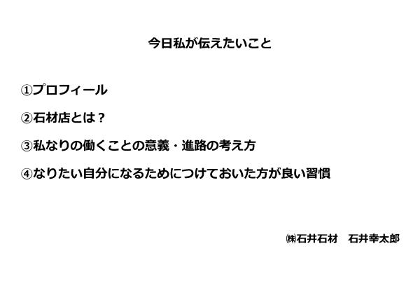 RFWC4E7001