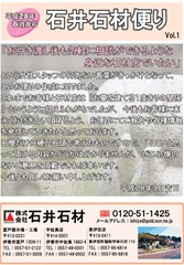 RFW718B001