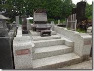 伊東市 お墓のことなら石井石材 オリジナルデザイン墓石 完成事例 (1)