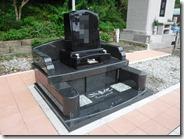 伊豆 伊東市 お墓の石井石材 完成事例 (1)