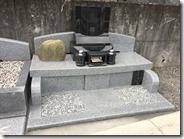 伊東市 お墓のことなら石井石材 オリジナルデザイン墓石 完成事例 (3)