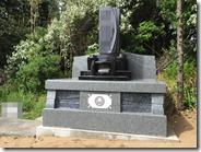伊東市 お墓のことなら石井石材 オリジナルデザイン墓石 完成事例 (5)