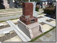 伊東市 お墓のことなら石井石材 オリジナルデザイン墓石 完成事例 (6)