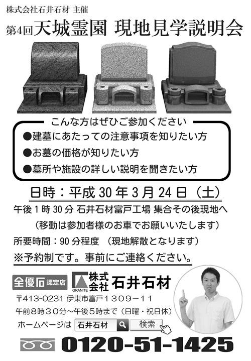 RFW1550001