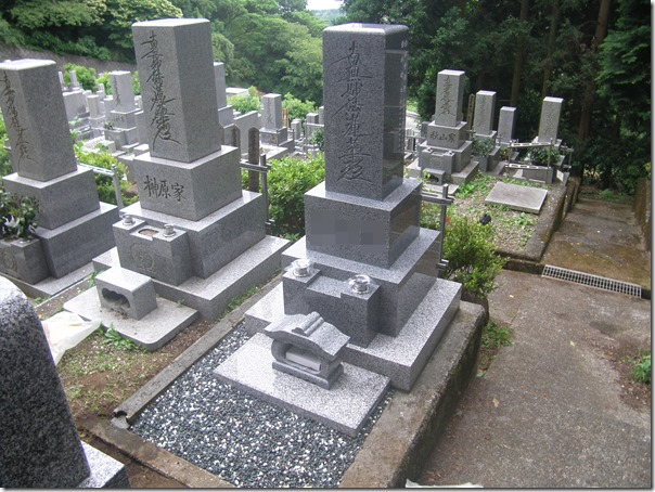 伊豆伊東市東伊豆お墓のことなら石井石材完成事例3