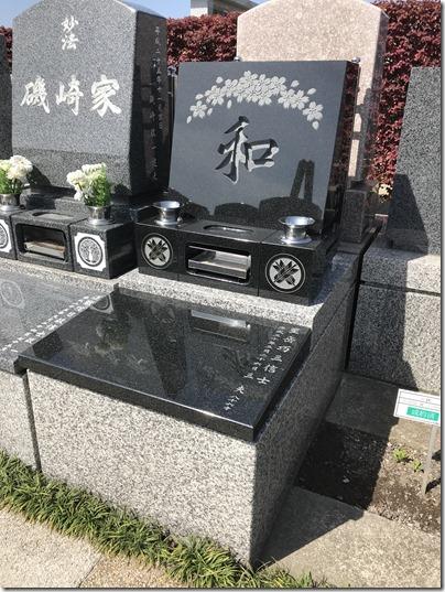 伊豆伊東市東伊豆お墓のことなら石井石材完成事例2