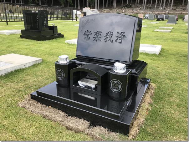 伊東市東伊豆石井石材お墓の完成事例3