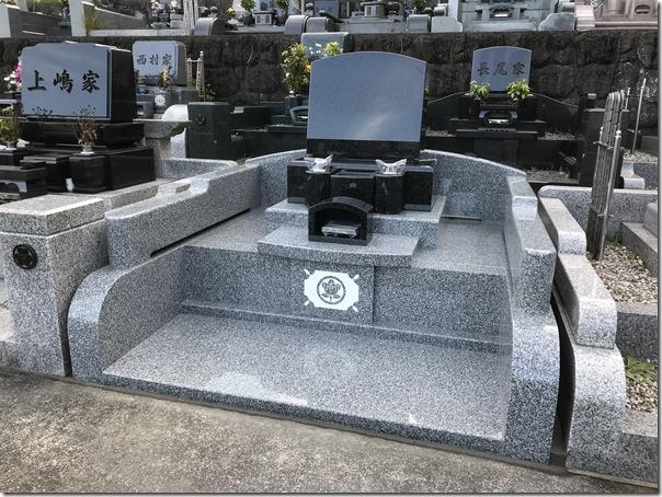 静岡伊豆伊東で墓地墓石のことなら石井石材へ1