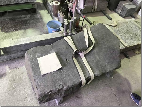 国産の自然石でお墓をつくるなら静岡伊豆伊東の石井石材におまかせください2