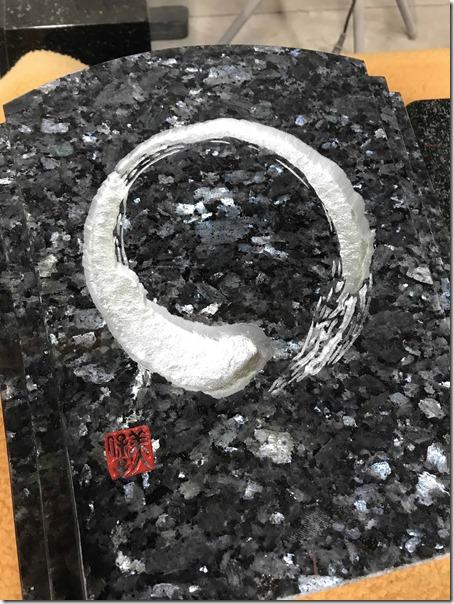 お墓への戒名法名彫刻は静岡伊豆伊東の石井石材へ