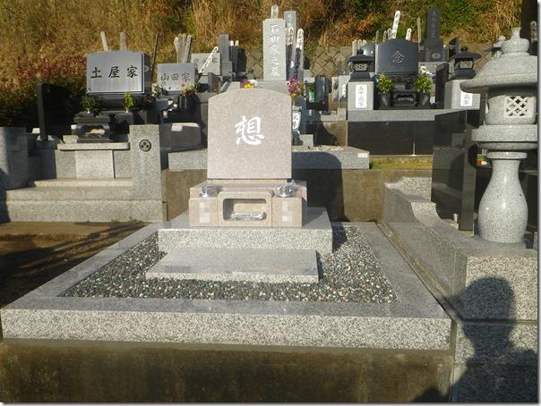 静岡東伊豆町のお墓工事なら石井石材へ (2)