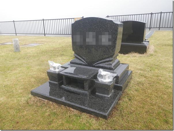 天城霊園芝生墓地での建墓は伊豆伊東の石井石材へ2