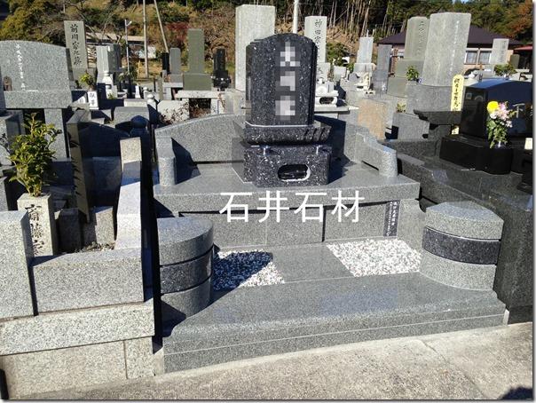 ブルーパールでのお墓づくりなら静岡伊豆伊東のお墓専門職人石井石材へ (2)