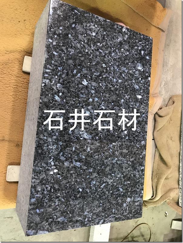 ブルーパールでのお墓づくりなら静岡伊豆伊東のお墓専門職人石井石材へ (3)