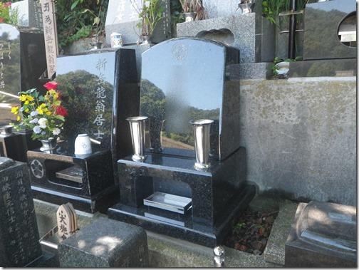 伊東市東伊豆石井石材個人墓夫婦墓の完成事例1