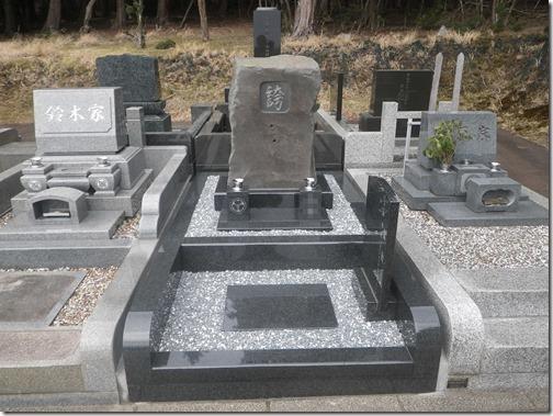 天城霊園普通墓所一般墓所のことなら伊豆伊東の石井石材へ1