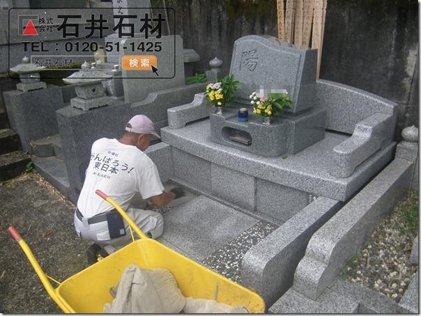 ぼちの雑草対策なら伊豆伊東の石井石材へ (1)