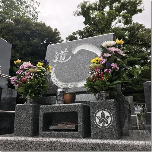 こだわりのお墓づくりは静岡伊豆伊東の石井石材へ