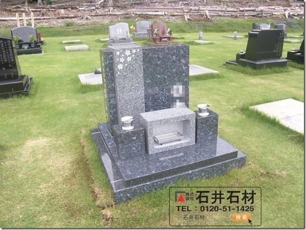 天城霊園芝生墓所は伊豆伊東の石井石材へ4