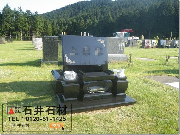 天城霊園芝生墓所は伊豆伊東の石井石材へ1