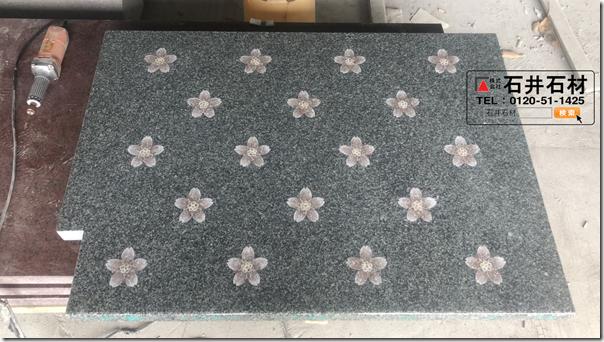 お墓の象嵌加工彫刻は静岡伊豆伊東の石井石材へ2