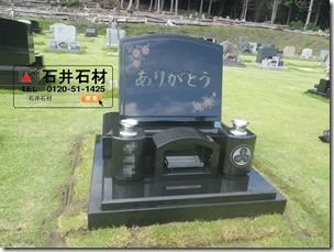 天城霊園で後悔しないお墓づくりは伊東のの石井石材へ1