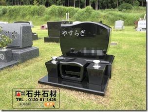 天城霊園で後悔しないお墓づくりは伊東のの石井石材へ5