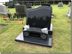 天城霊園で後悔しないお墓づくりは伊東のの石井石材へ6