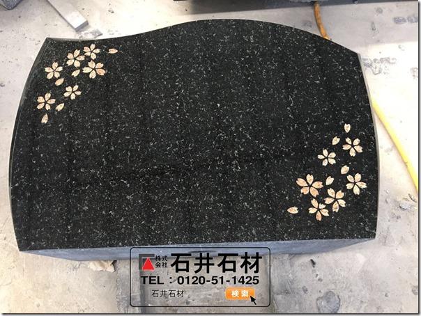 お墓の象嵌加工彫刻は静岡伊豆伊東の石井石材へ3