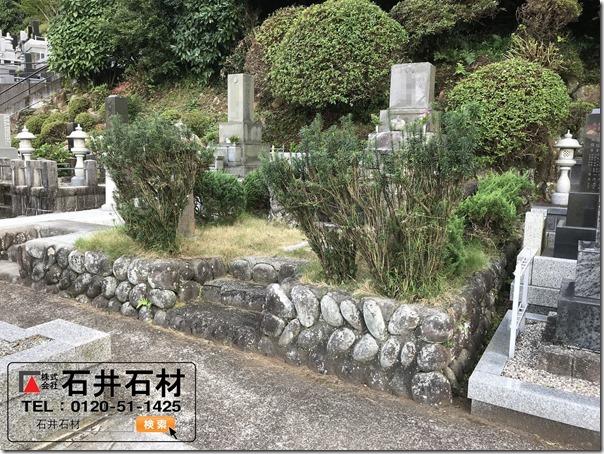 伊東市でお墓の墓地のリフォーム雑草対策クリーニングなら石井石材へ1
