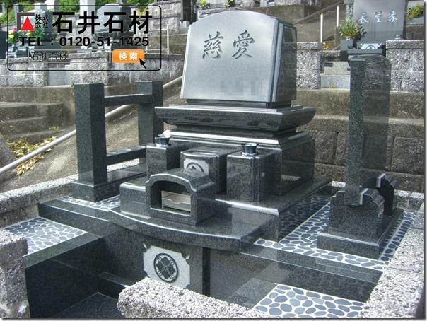 伊豆伊東河津の石井石材はお墓を通して家族の絆づくりをします3