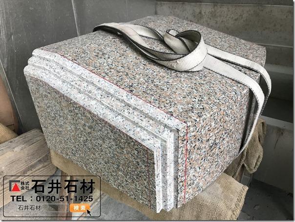 万成石国産の石でお墓をつくるなら自社加工のできる静岡伊豆伊東河津の石井石材へ (1)