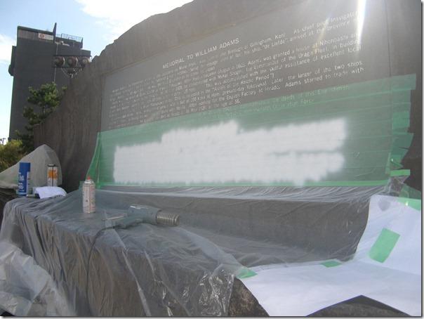 記念碑モニュメント文化財の補修メンテナンスは伊豆伊東の石井石材へ (2)