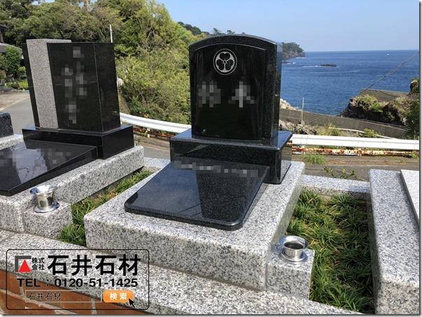 伊豆伊東河津で海を望む樹木型庭園墓地は石井石材へ2