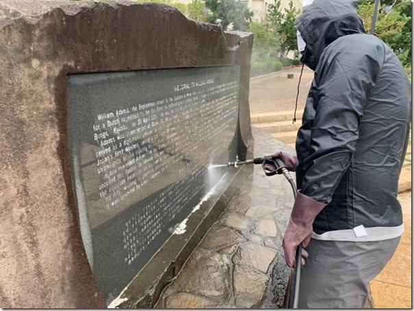 記念碑モニュメント文化財の補修メンテナンスは伊豆伊東の石井石材へ (4)
