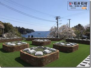 花海月庭園墓地