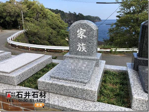 伊豆伊東河津で海を望む樹木型庭園墓地は石井石材へ3