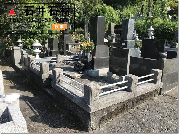 墓地墓石お墓のリフォームリノベーションなら伊東伊豆河津の石井石材へ1