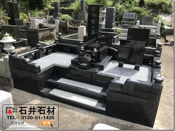 墓地墓石お墓のリフォームリノベーションなら伊東伊豆河津の石井石材へ2