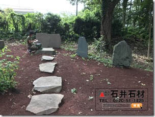 石の記念碑モニュメントは伊豆伊東河津の石井石材です1